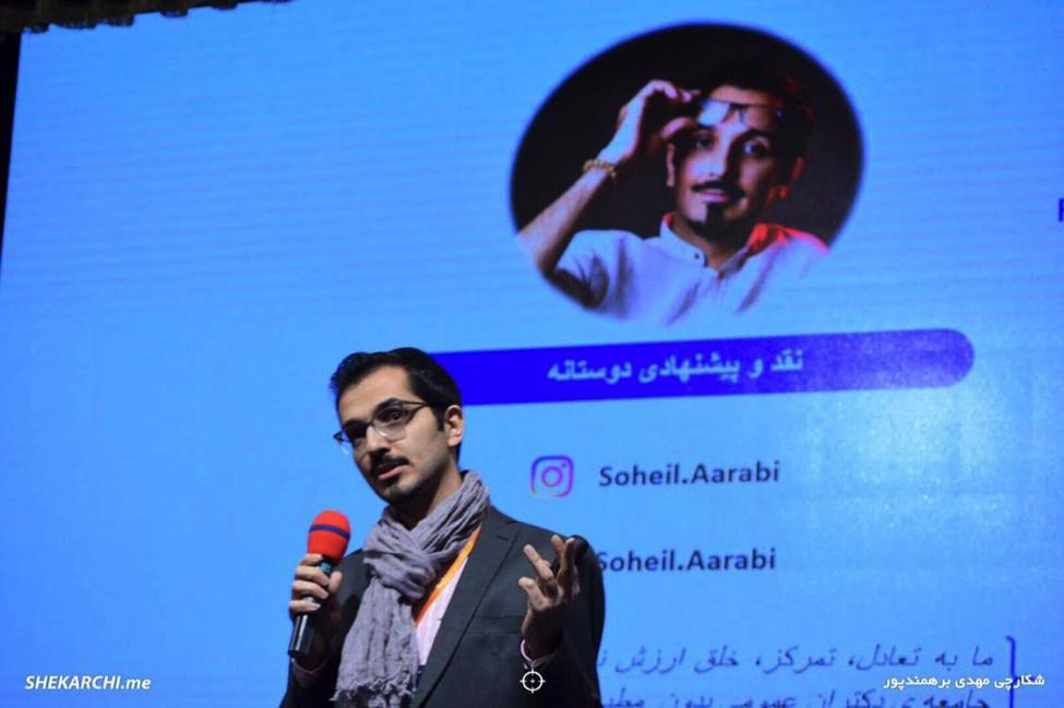 Soheil Aarabi Blog