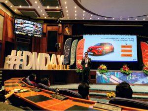سخنرانی سهیل اعرابی در روز بازاریابی دیجیتال