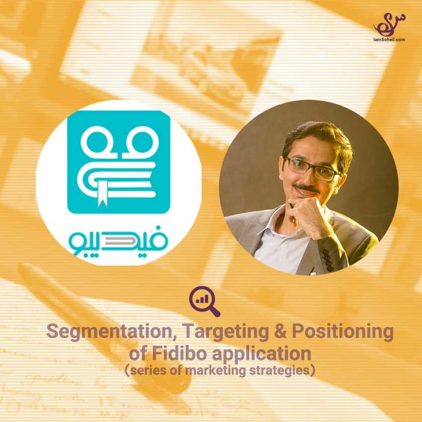 Blog-Soheil-Aarabi-Marketing-strategies-fidibo-STP