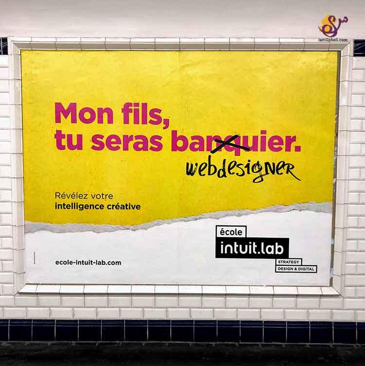 Advertising in metro @ Paris