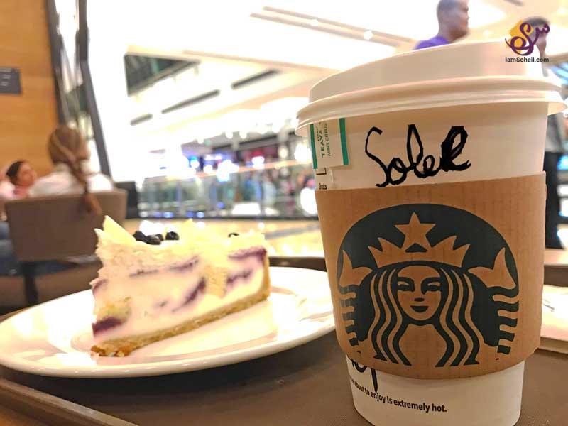 Soleil aarabi - Starbucks personalization